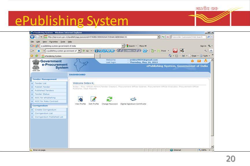 central e procurement portal