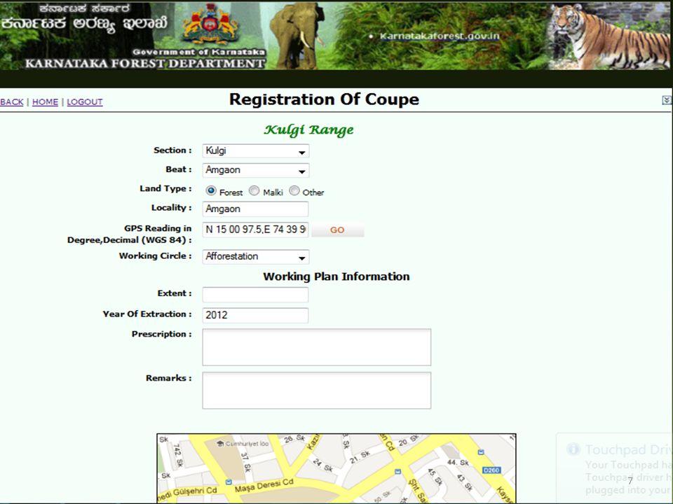 a.) Form 25 Preparation Screen: 18