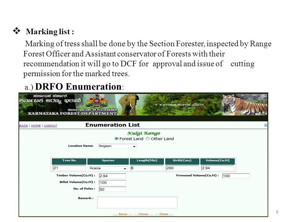 b.) Form 25 Report: 19