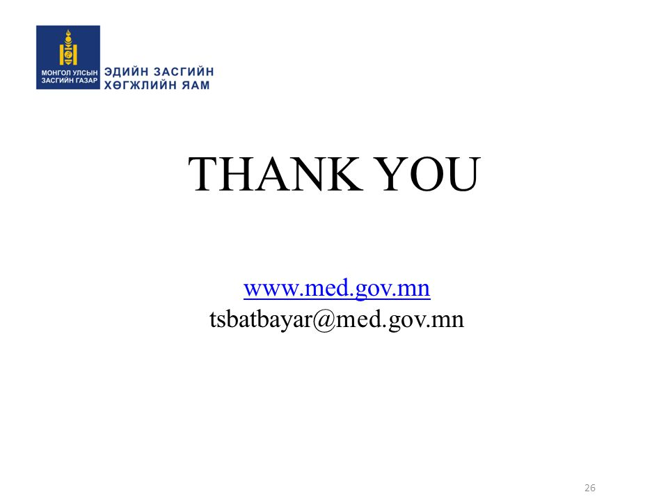 THANK YOU 26 www.med.gov.mn tsbatbayar@med.gov.mn