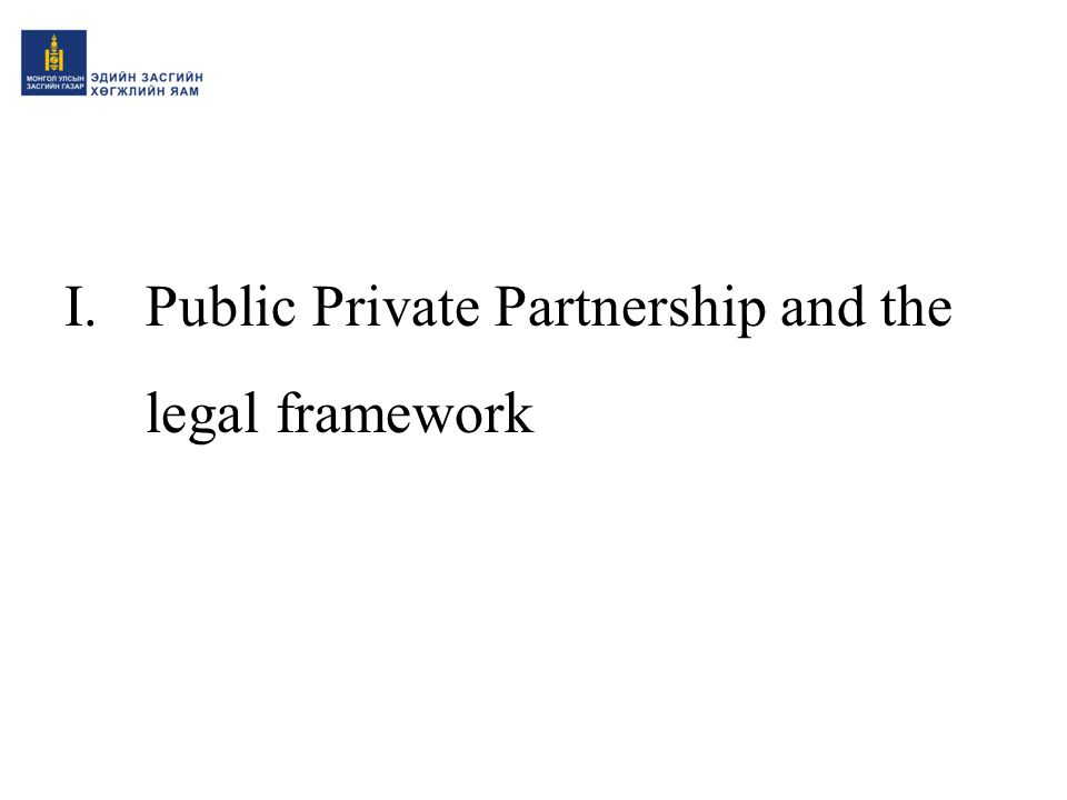 I.Public Private Partnership and the legal framework