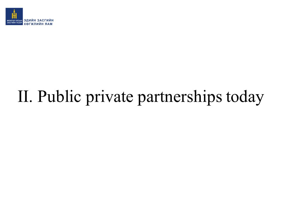 II. Public private partnerships today