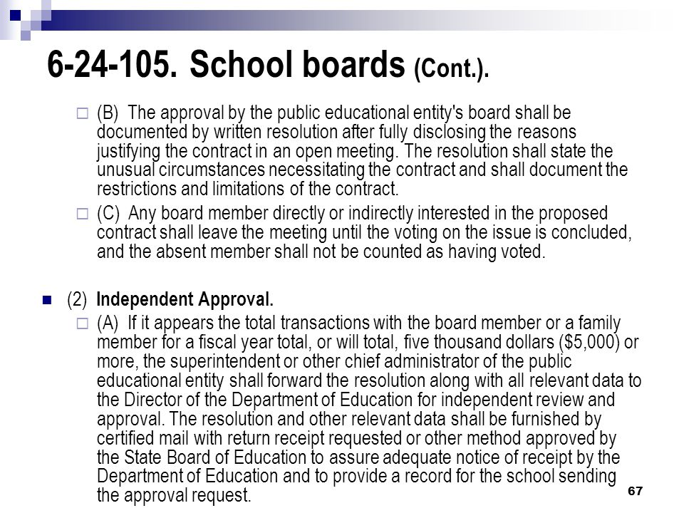 6-24-105. School boards (Cont.).