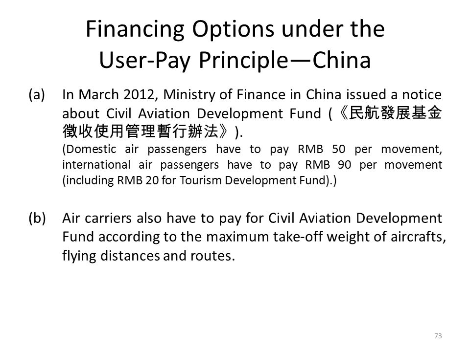 Financing Options under the User-Pay Principle—China (a)In March 2012, Ministry of Finance in China issued a notice about Civil Aviation Development F