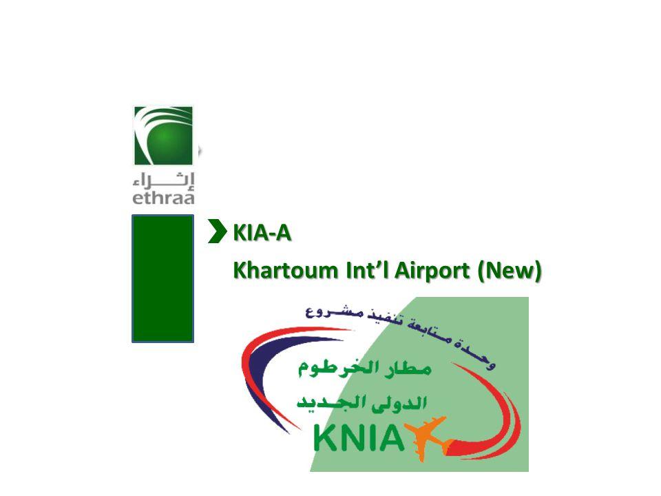 3 KIA-A Khartoum Int'l Airport (New)