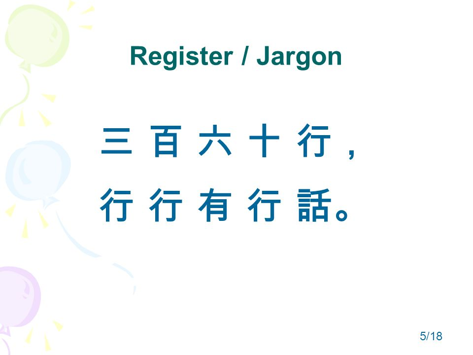 Register / Jargon 三 百 六 十 行, 行 行 有 行 話。 5/18