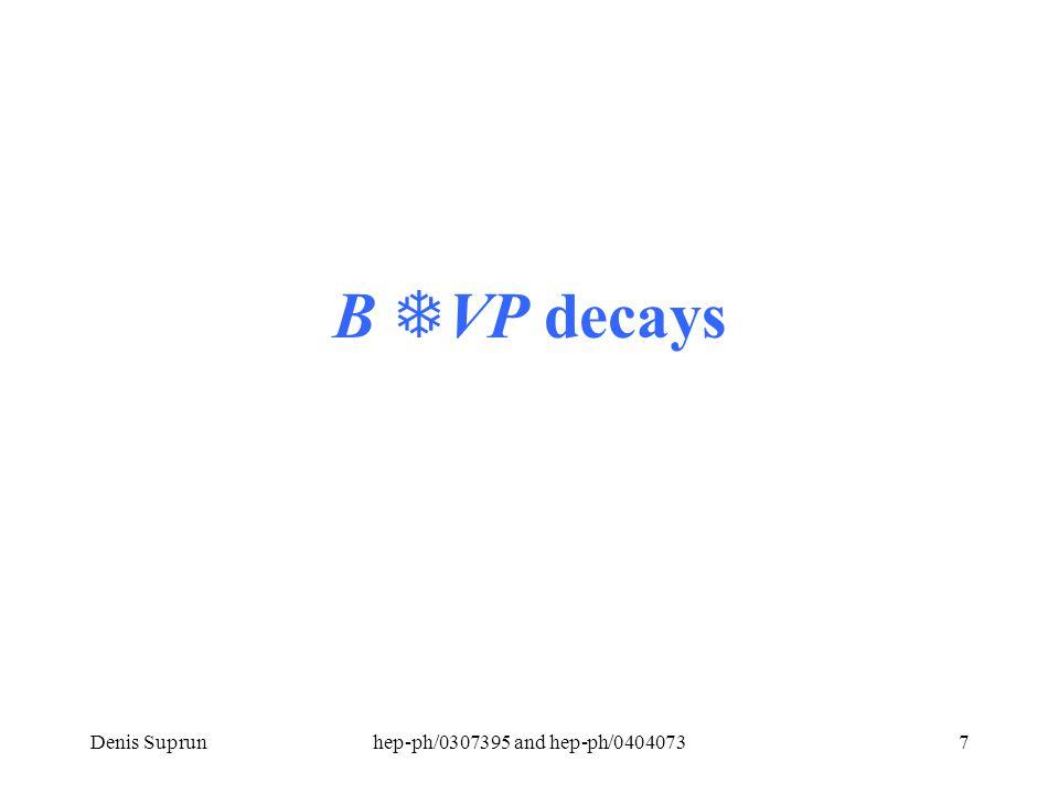 Denis Suprunhep-ph/0307395 and hep-ph/04040737 B  VP decays