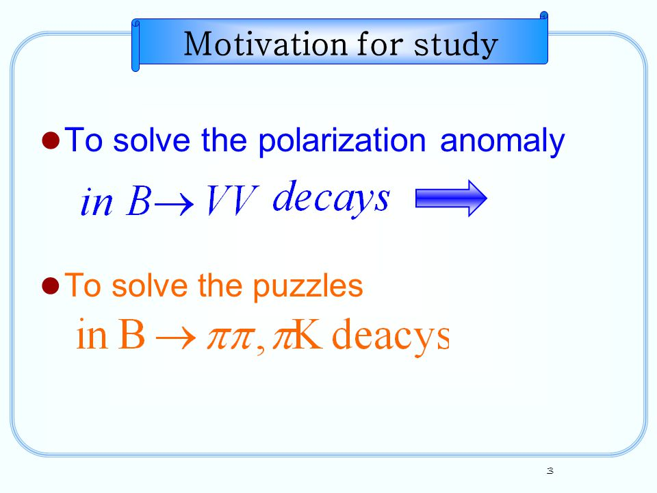 3 To solve the polarization anomaly To solve the puzzles Motivation for study