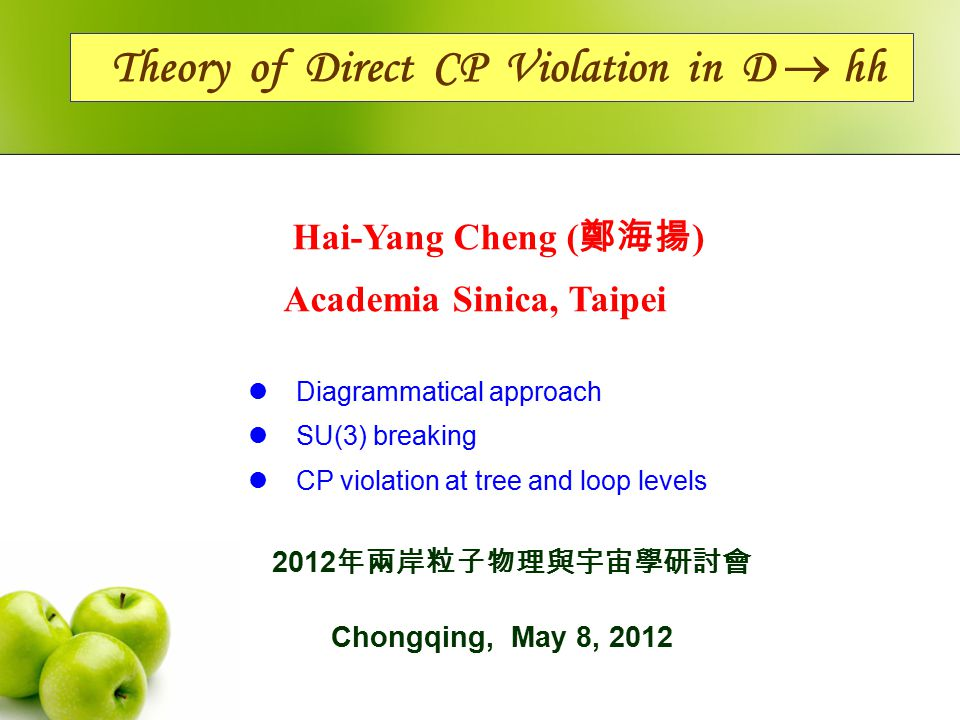 Theory of Direct CP Violation in D  hh Chongqing, May 8, 2012 Hai-Yang Cheng ( 鄭海揚 ) Academia Sinica, Taipei Diagrammatical approach SU(3) breaking CP violation at tree and loop levels 2012 年兩岸粒子物理與宇宙學研討會