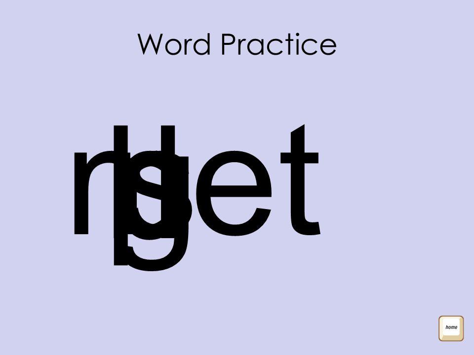 Word Practice petms b n lg