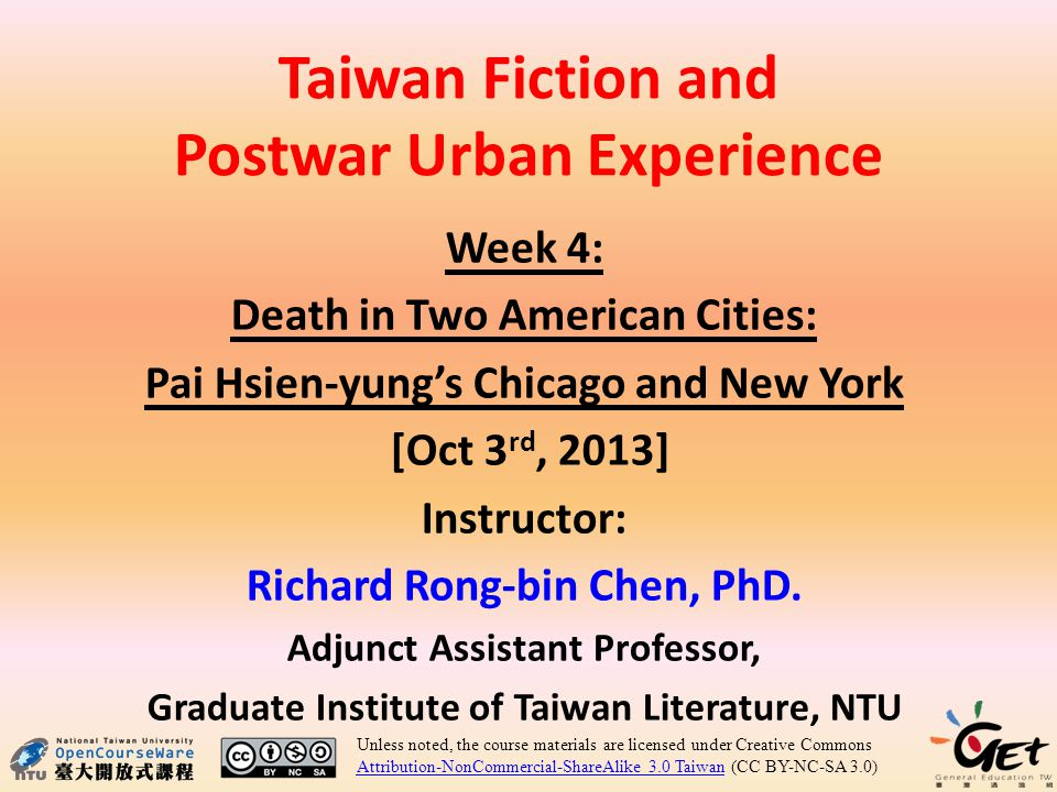 The Restlessness of Li T'ung The narrator Chen Yin on his wife: only in New York could she forget that she was in a foreign country, which shows that maybe Huang Hui-fen and her two friends Chang and Lei had accepted the fact that she couldn't return to her motherland.
