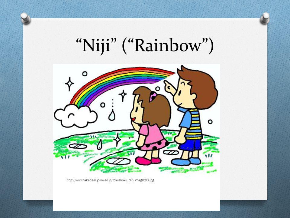 Niji ( Rainbow ) http://www.takada-k.jorne.ed.jp/tokushoku_clip_image003.jpg