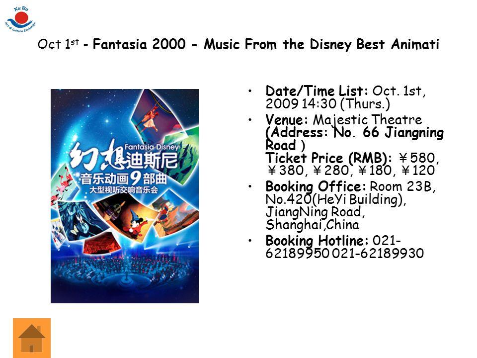 Oct 1 st -Spirited Away - Music Works of Joe Hisaishi / Haya Date/Time List: Oct.