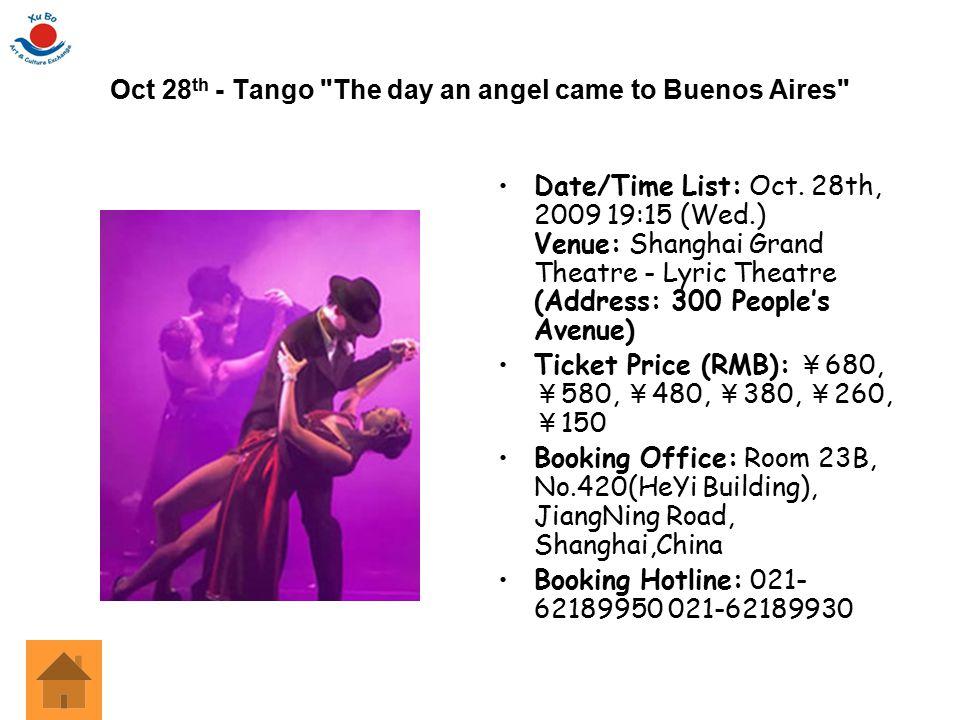 Oct 28 th - Tango