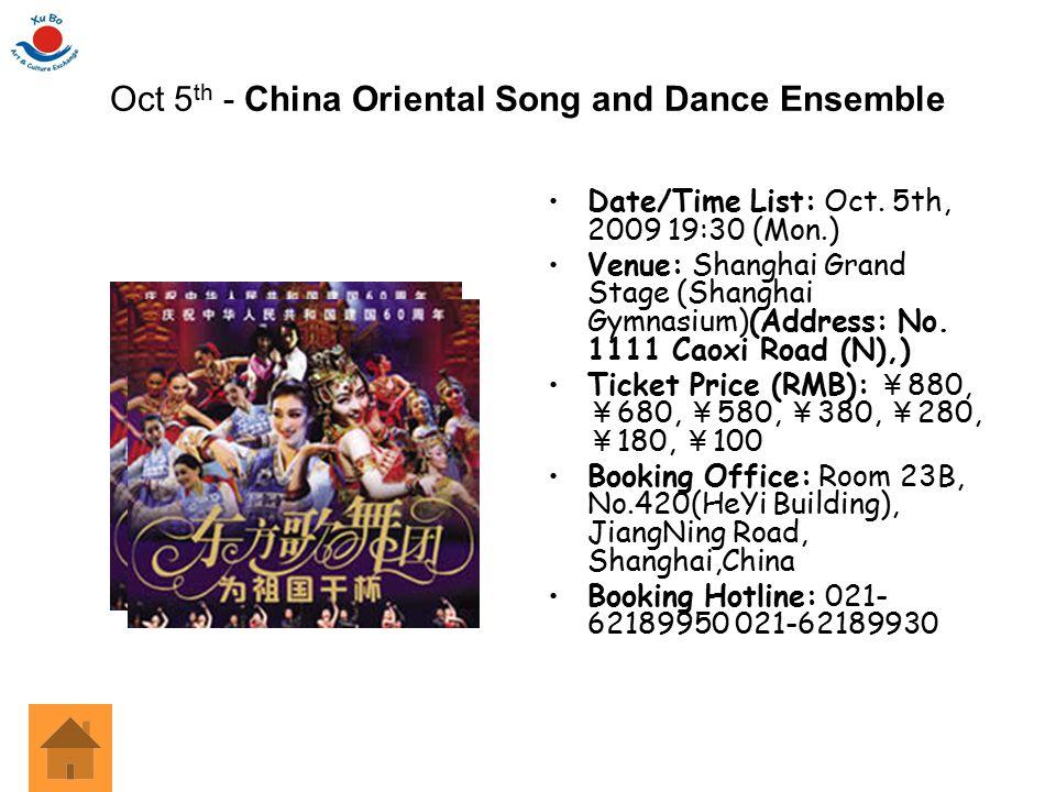 Oct 24 th - Sodagreen 2009 Shanghai Concert Date/Time List: Oct.