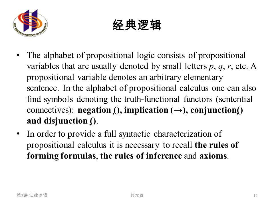 经典逻辑 The alphabet of propositional logic consists of propositional variables that are usually denoted by small letters p, q, r, etc. A propositional v