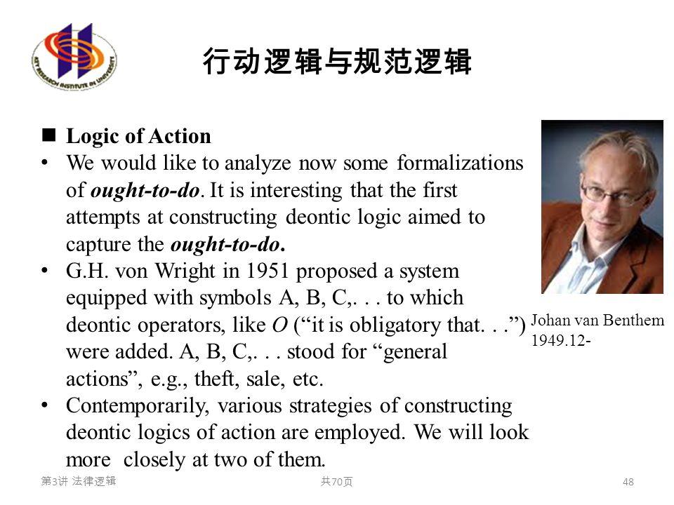行动逻辑与规范逻辑 Logic of Action We would like to analyze now some formalizations of ought-to-do. It is interesting that the first attempts at constructing d