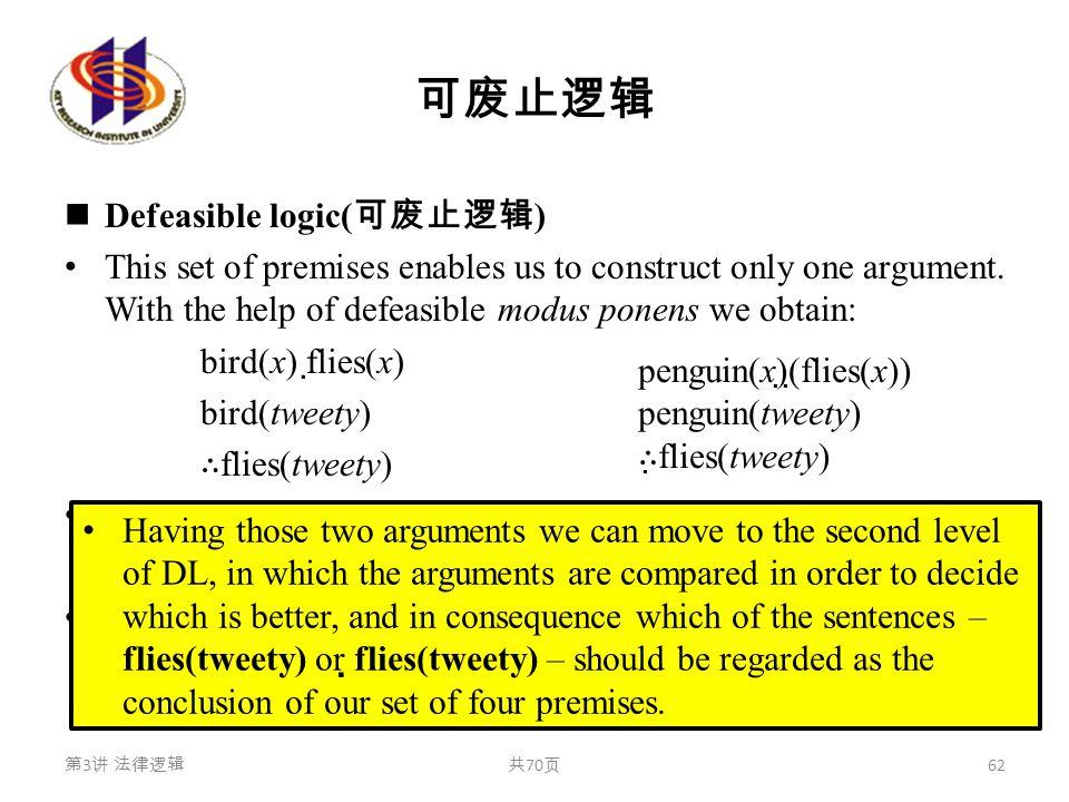 可废止逻辑 Defeasible logic( 可废止逻辑 ) This set of premises enables us to construct only one argument. With the help of defeasible modus ponens we obtain: bi