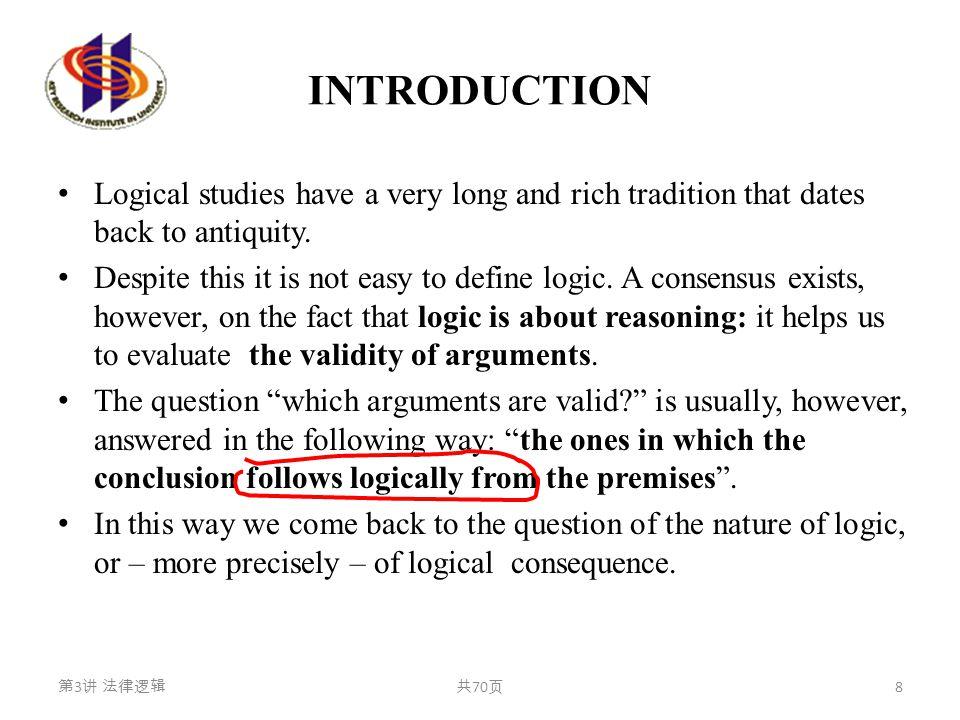 可废止逻辑 Defeasible logic( 可废止逻辑 ) There are many defeasible logics.