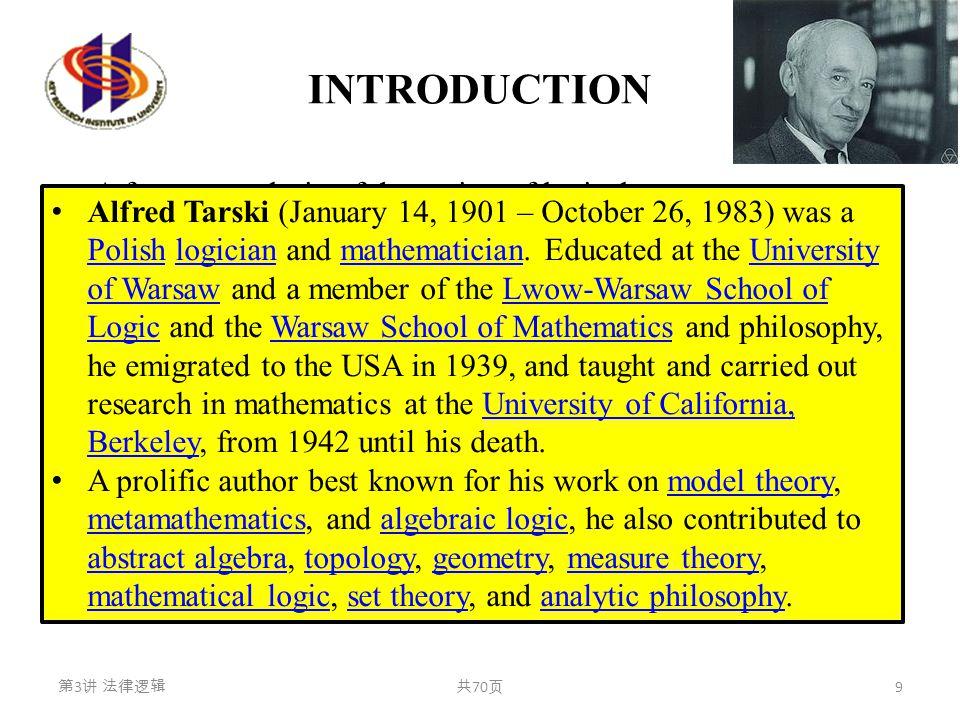道义逻辑 Chisholm Paradox Let us look more closely at a famous example known as the.