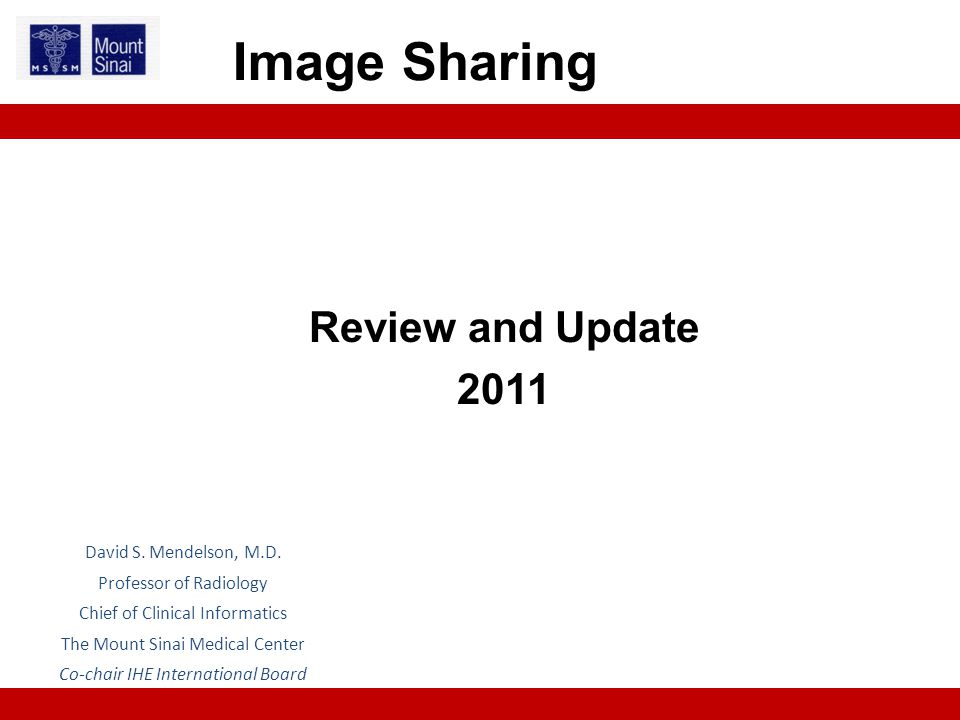 How are images and reports currently shared.