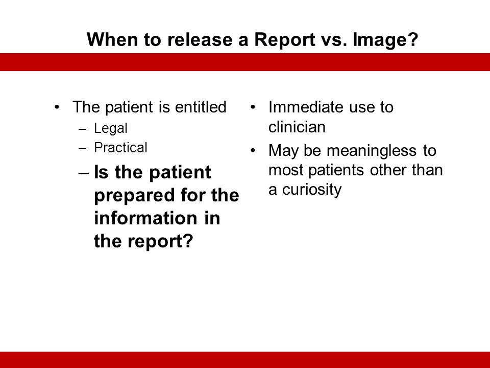 When to release a Report vs. Image.