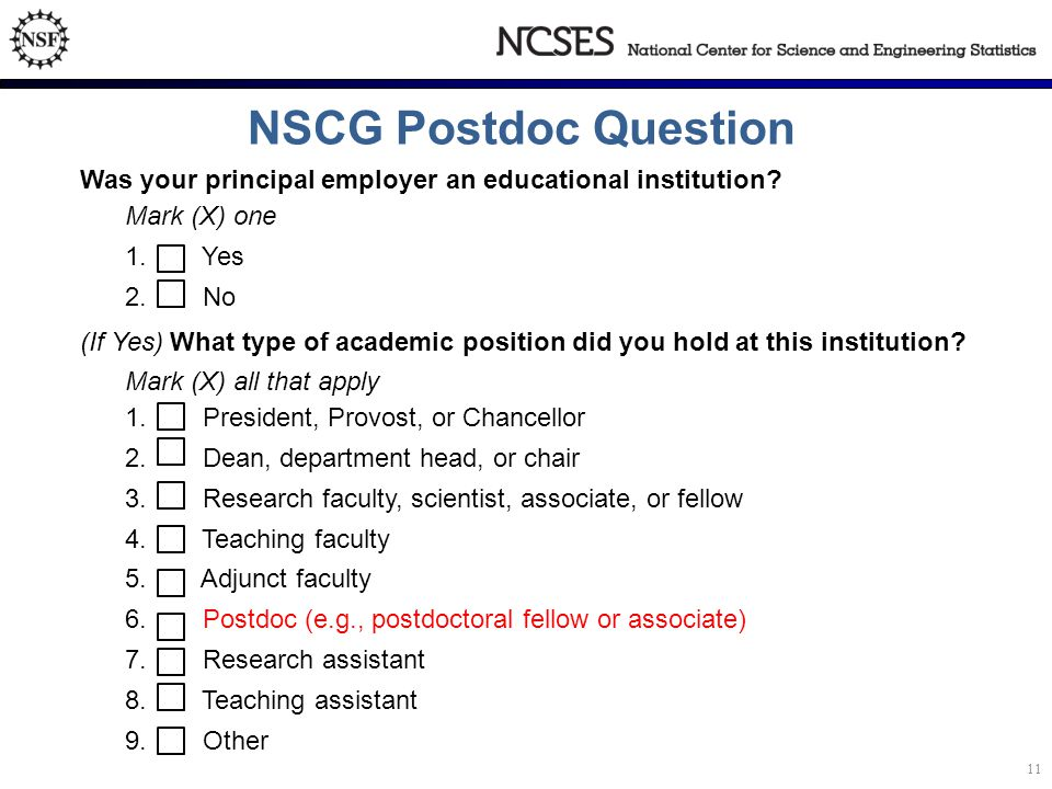 NSCG Postdoc Question Was your principal employer an educational institution.