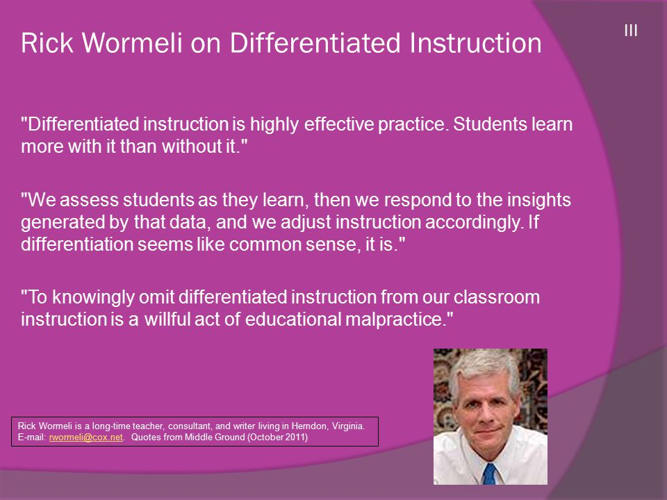 Rick Wormeli on Differentiated Instruction