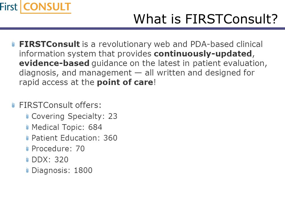 What is FIRSTConsult.
