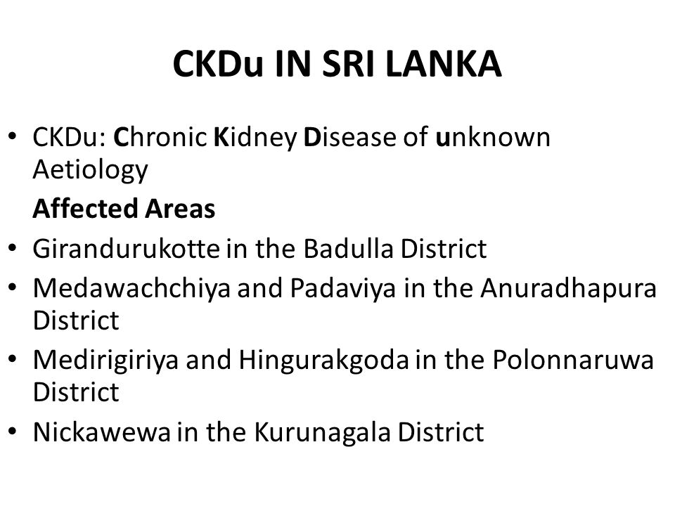 CHRONIC KIDNEY DISEASES (CKDs) ARE NOT UNCOMMON [1-5] One in 10 American adults, more than 20 million, have some level of CKD [1-3] due to diabetes or