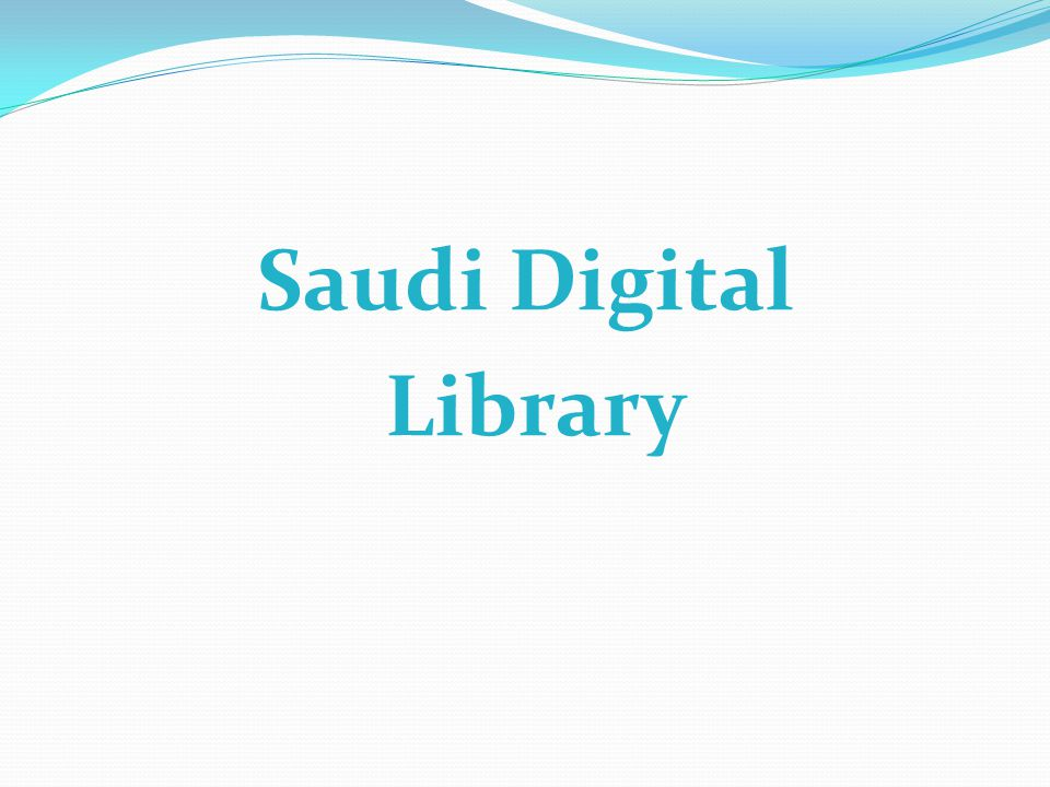 Saudi Digital Library