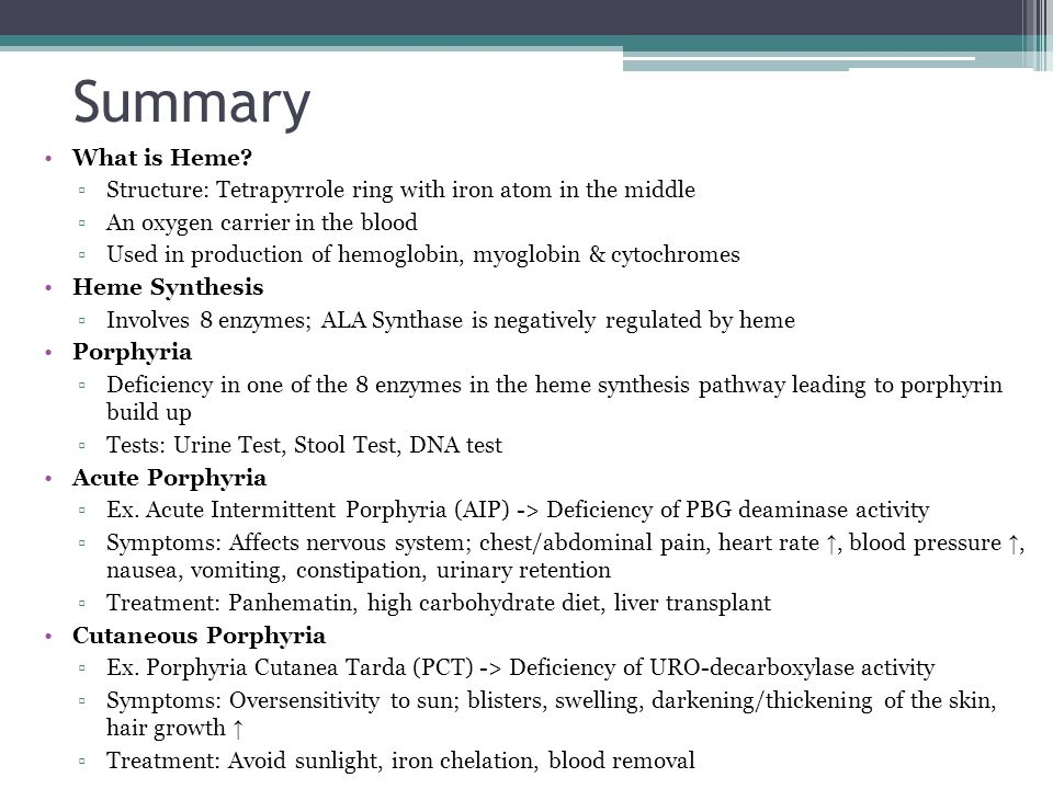 Summary What is Heme.