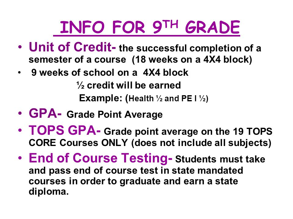 EOC (End of Course Test) Students will be required to pass THREE End-of- Course Test in the following categories: 1.