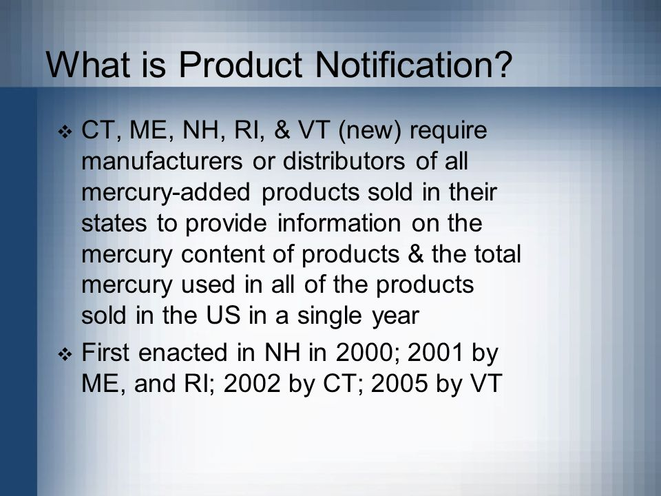 What is Product Notification.