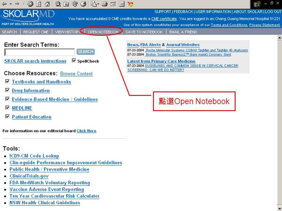 點選 Open Notebook