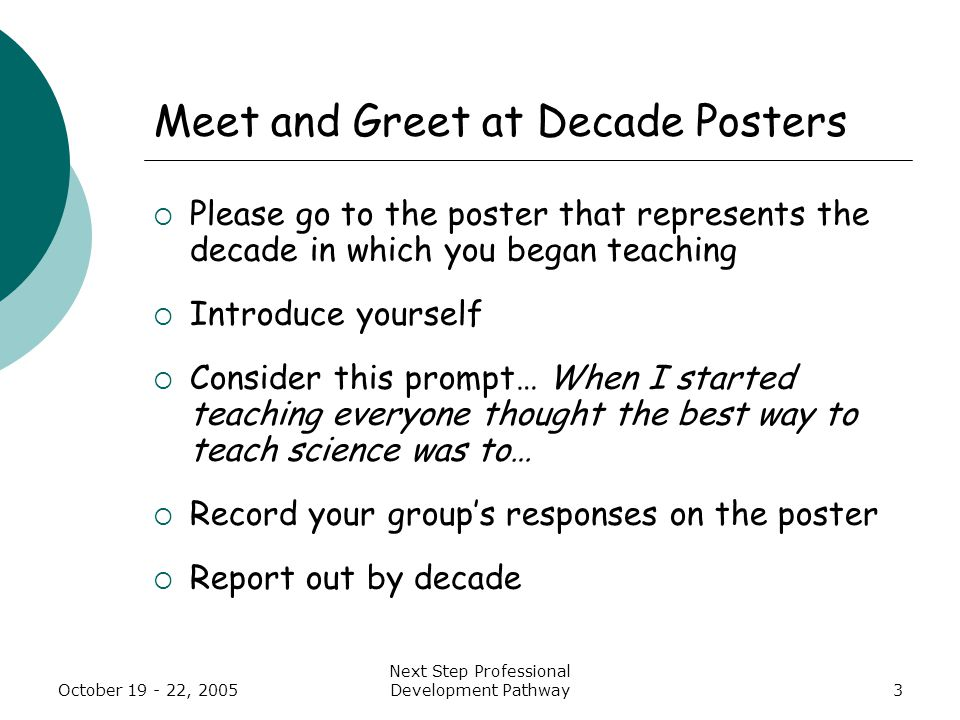October 19 - 22, 2005 Next Step Professional Development Pathway124 Second Viewing Focus Questions Segment 1: Planning  How is this segment similar and different from planning which is familiar to you?