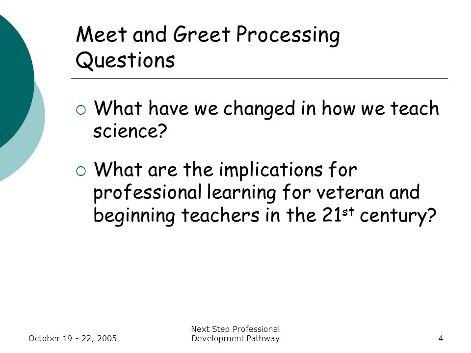 October 19 - 22, 2005 Next Step Professional Development Pathway95 Processing Question #1  What roles did the facilitators play in this example of professional development.