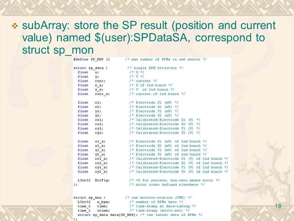 19  subArray: store the SP result (position and current value) named $(user):SPDataSA, correspond to struct sp_mon