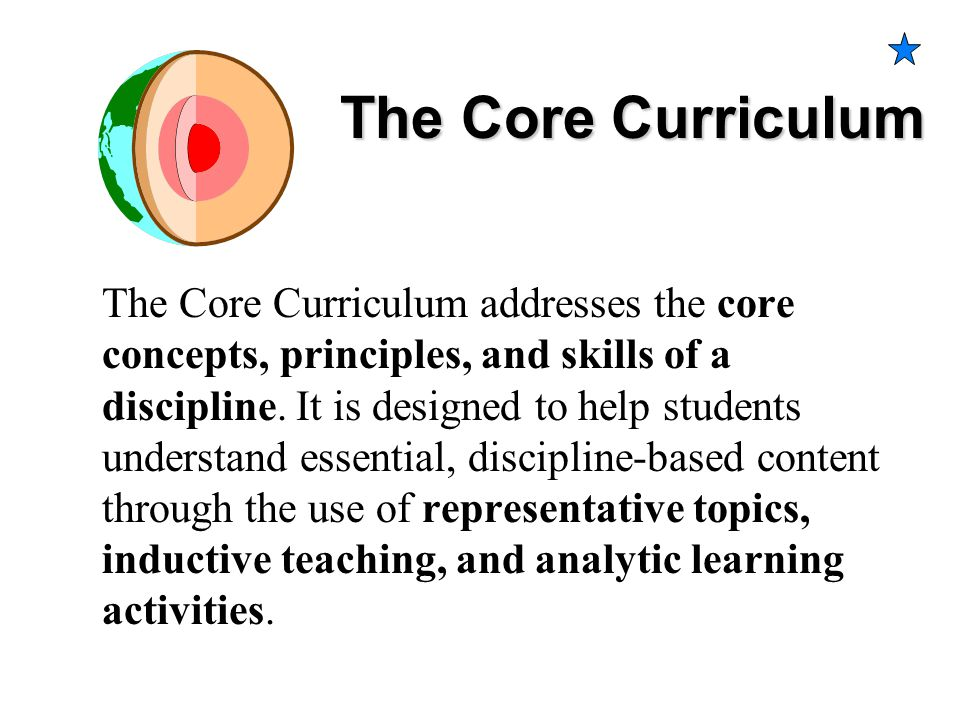 Ten Unique Things About PCM Defines curriculum and curriculum models Describes the 10 components of curriculum design Unifies various purposes for dif