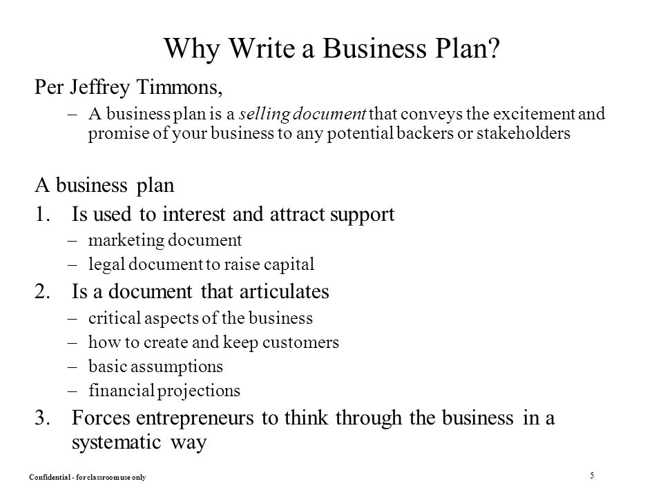 How to write business plan mckinsey - The Best Essay Writing Tips
