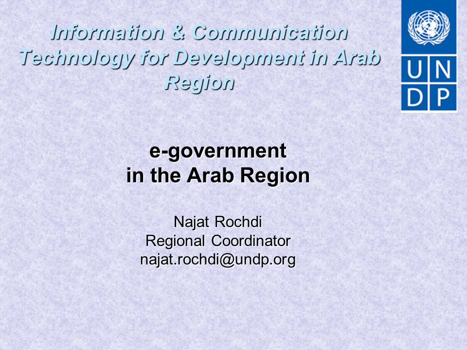 Outlines  About ICTDAR  ICT indicators in the Region  E-gov in the Arab region  Strategic framework for e-government  Arab Regional Cooperation  Conclusion