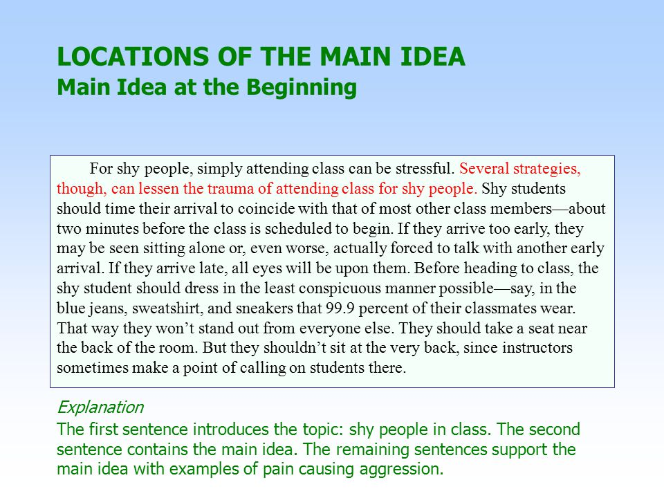 The first sentence introduces the topic: shy people in class.