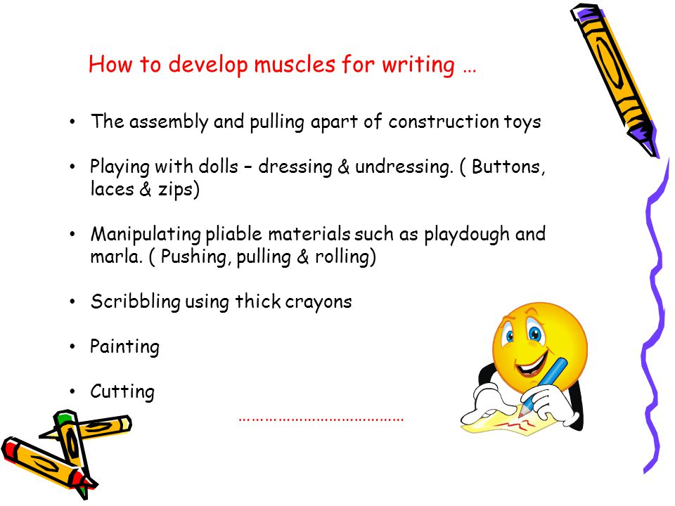 The assembly and pulling apart of construction toys Playing with dolls – dressing & undressing.