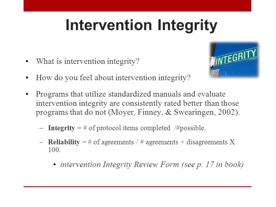 What is intervention integrity. How do you feel about intervention integrity.