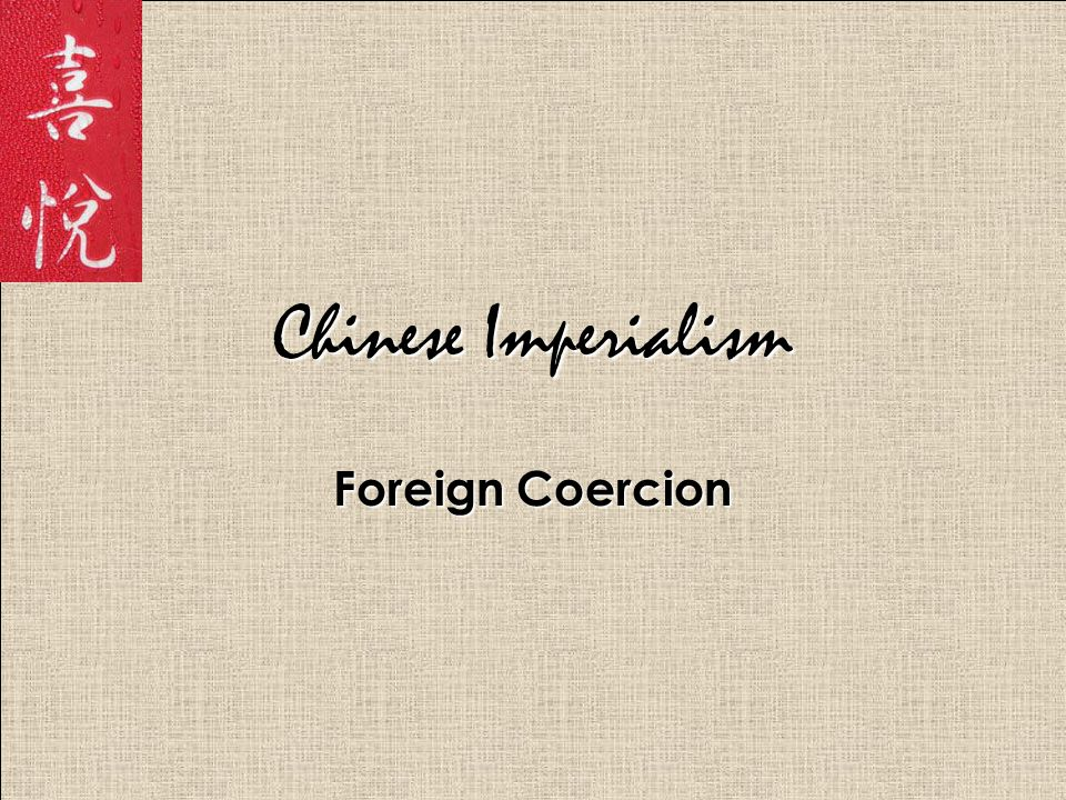 Chinese Imperialism Foreign Coercion