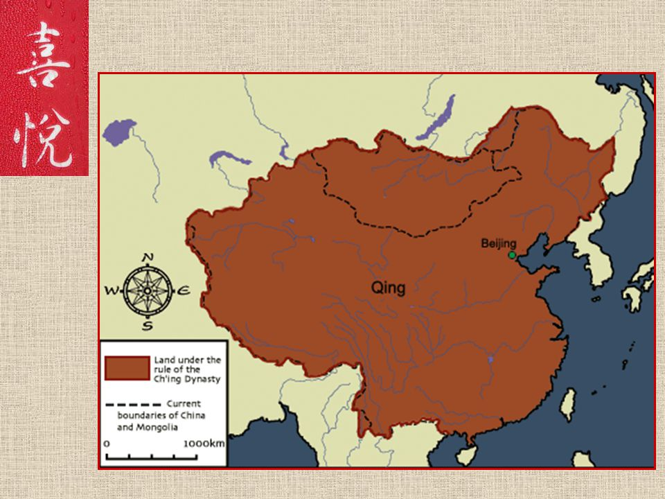 Background Dynasty—Qing Dynasty—Qing Early 1800s European opinion of China was bad.