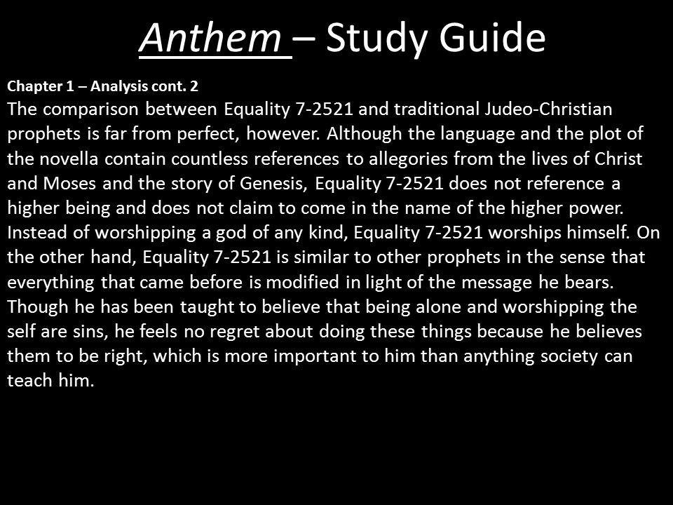 Anthem – Study Guide Chapter 1 – Analysis cont.