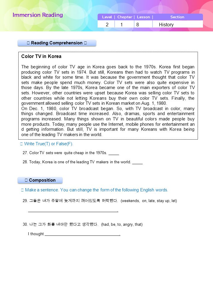 LevelChapterLessonSection 218History 2 1 8 History ▶ Phrase Check ▶ Word Check ☞ Choose the correct word or phrase for each blank.