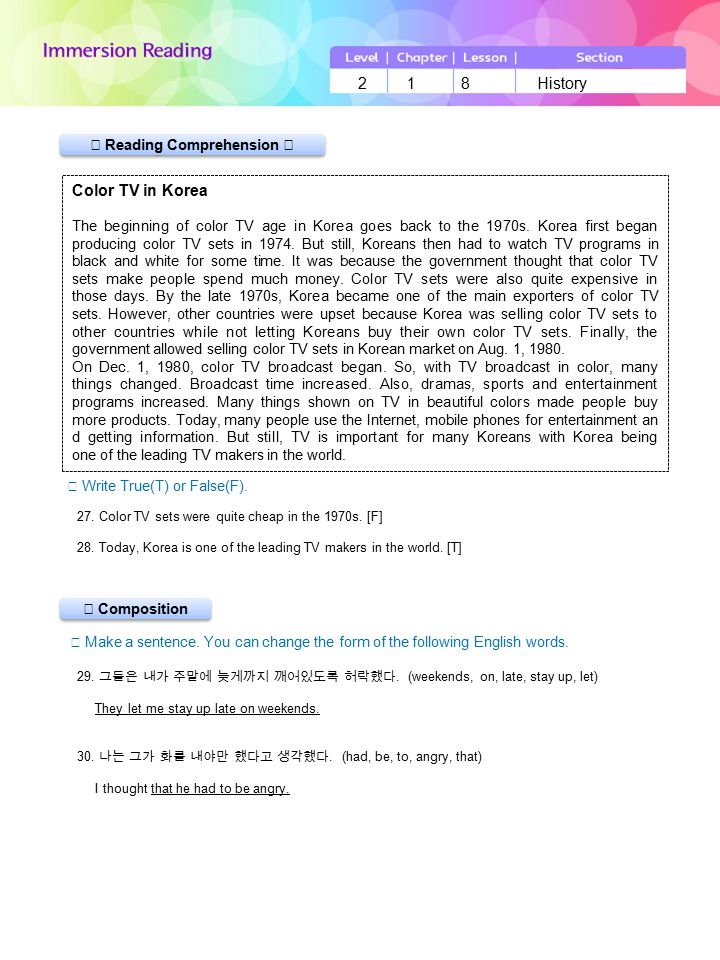 LevelChapterLessonSection 218History 2 1 8 History ▶ Reading Comprehension Ⅱ ☞ Write True(T) or False(F).