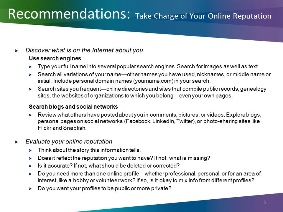 9 Recommendations: Take Charge of Your Online Reputation